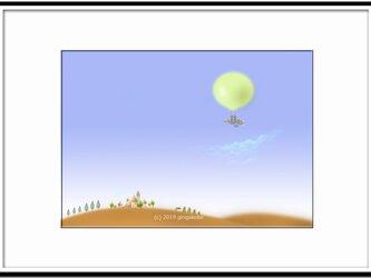「麗らか日和」 ほっこり癒しのイラストA4サイズポスターNo.648の画像