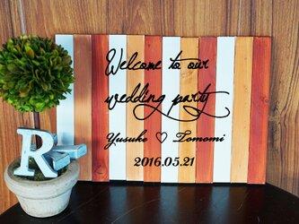 四季のウェルカムボード・トリコカラーver・木製A4サイズ♪ガーデンウェディング、ナチュラルな結婚式に♪の画像