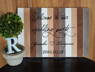 四季のウェルカムボード・カルテットカラーver・木製A4サイズ♪ガーデンウェディング、ナチュラルな結婚式に♪の画像
