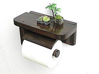 木製トイレットペーパーホルダーVer.5S(チーク)の画像