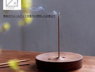 受注生産 職人手作り お香たて ウォールナット 木製 おしゃれ シンプル ダークブラウン 木工 手作り 家具 木目の画像