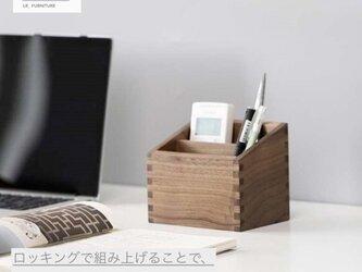 受注生産 職人手作り ペン立て 卓上収納 ペンスタンド 木工 無垢 木製雑貨 ウォールナットの画像