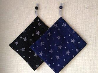 再出品 片紐コップ袋2枚『スター』の画像