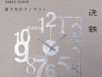 ANOMALY TABLE CLACK 置き時計 (酸洗鉄) - GRAVIRoNの画像