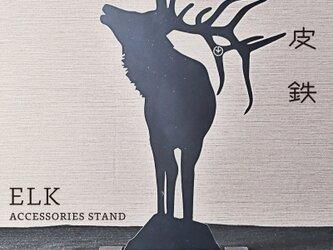 ELK ACCESSORIES STAND アクセサリースタンド (黒皮鉄) - GRAVIRoNの画像