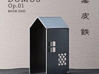 Domus Op.01 BOOK END 本棚 (黒皮鉄) - GRAVIRoNの画像