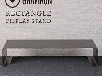 RECTANGLE ディスプレイスタンド (マットブラック) - GRAVIRoNの画像