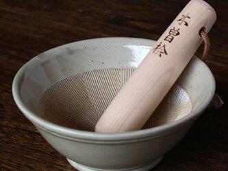 すり鉢(土灰釉)杉江匡 の画像