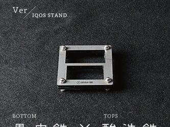 Joint Series IQOS STAND アイコススタンド (黒皮鉄 × 酸洗鉄) - GRAVIRoNの画像