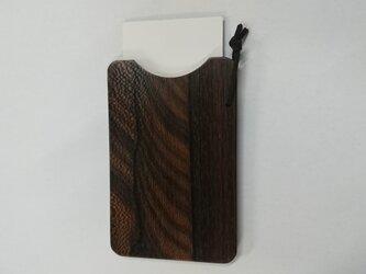 ジリコテの木の名刺入れ・カードケースの画像