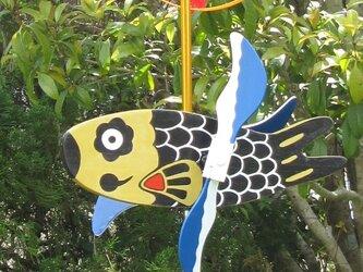 木創り鯉のぼりセット『風見鯉』(ベランダ用・室内用・カープグッズ)の画像