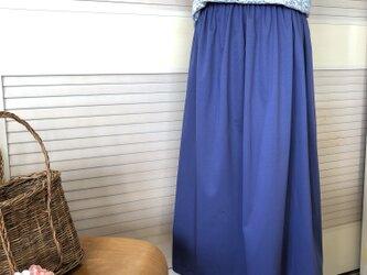 送料込・ミモレ丈・綺麗な青紫色のギャザーカート・ウエストゴムの画像