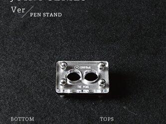 Joint Series Pen stand ペンスタンド (酸洗鉄 × アクリル) - GRAVIRoNの画像