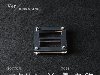 Joint Series IQOS STAND アイコススタンド (アクリル × 黒皮鉄) - GRAVIRoNの画像