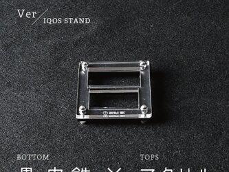 Joint Series IQOS STAND アイコススタンド (黒皮鉄 × アクリル) - GRAVIRoNの画像