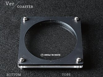 Joint Series COASTER コースター (アクリル × 黒皮鉄) - GRAVIRoNの画像