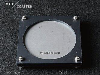Joint Series COASTER コースター (酸洗鉄 × 黒皮鉄) - GRAVIRoNの画像