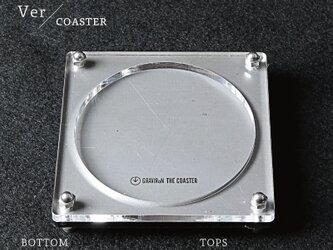 Joint Series COASTER コースター (酸洗鉄 × アクリル) - GRAVIRoNの画像
