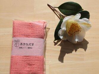 絹コットン 暖かふわふわ腹巻 草木染(茜染め) 冷え取り の画像