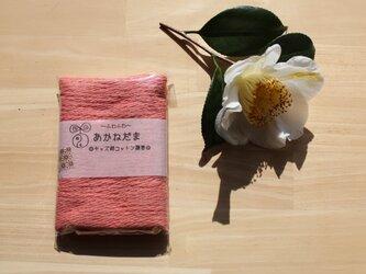 ふわふわ腹巻  草木染(茜染め) 冷え取り 子供用シルク綿の画像