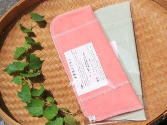 布ナプキンSサイズ 草木染(茜染め)冷え取り 暖か 経血コントロールにお勧め!の画像