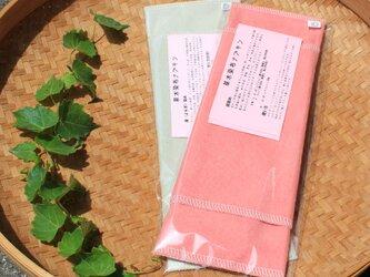 布ナプキンLサイズ 草木染(茜染め)冷え取り 暖か 経血コントロールにお勧め!の画像