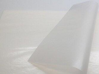 薬包紙(パラフィン) 220×220mm/100枚入りの画像