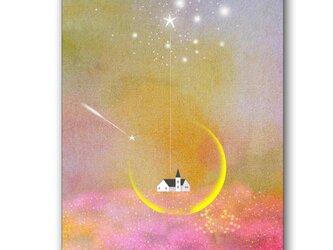 「月と星の讃美歌」 ほっこり癒しのイラストポストカード2枚組No.745の画像