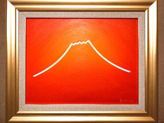 ●『朱色に染まる富士山』●がんどうあつし油絵F6号額縁付赤富士開運縁起物新生活の画像