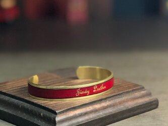 レザー真鍮バングル 赤 (太)  [ネーム 名入れ刻印 無料]の画像