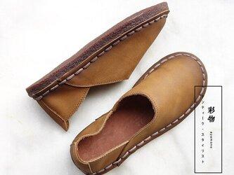 【受注製作】丸トウ 牛革レザーパンプス 靴 手製裁縫 黄土色 SJE34の画像