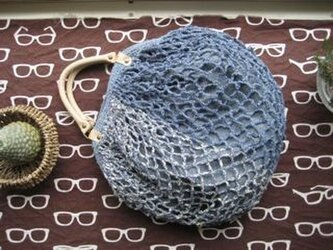 ネット編み バルーンバックの画像