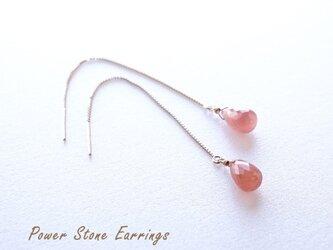 K18 高品質 インカローズ ドロップ ベネチアチェーンピアス 天然石 美しいピンク色の画像