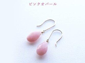 K18 高品質 ピンクオパール ペアシェイブ ピアス 天然石 優しいピンク色の画像