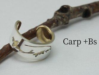 Cuff-Life Carp +Bs - 鯉のイヤーカフ +真鍮 幅6の画像