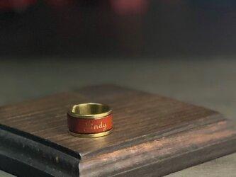 レザー真鍮リング  茶 (太)  [ネーム 名入れ刻印 無料]の画像