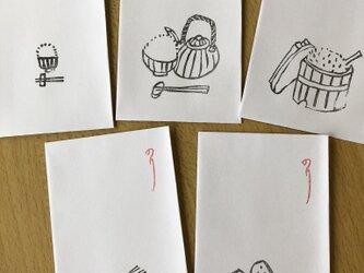 消しゴム版画 しゃれポチ袋(5枚組)の画像
