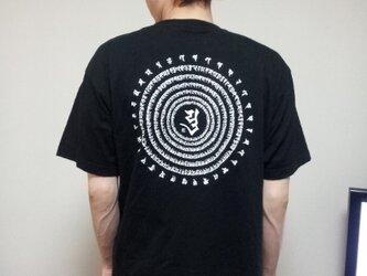 梵字般若心経Tシャツ ブラック の画像