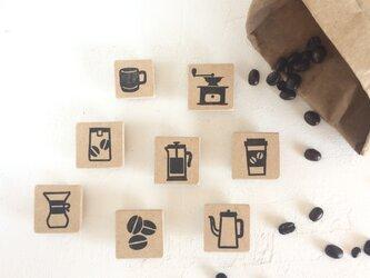 セットでお得!コーヒーアイコンスタンプセット ver.1の画像