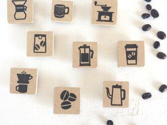 セットでお得!コーヒーアイコンスタンプセット ver.2の画像