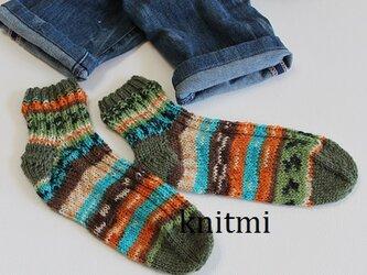 【洗濯機OK】冷えない靴下 ドイツウール<男女兼用> 手編み 靴下の画像