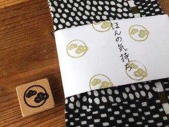 めでたいシリーズ「松」丸型プチはんこの画像