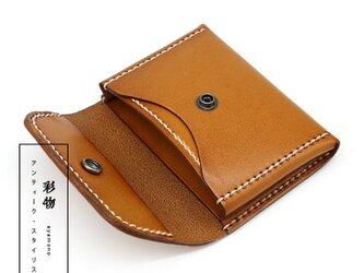 【受注製作】牛革レザーカードケース 手製裁縫 6色カラー展開 CC3328の画像