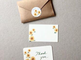 ひまわりのメッセージカード サンキューカード 20枚の画像