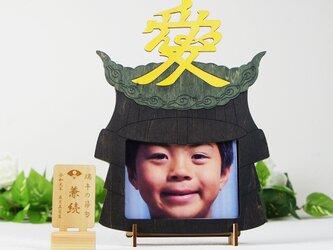 「直江」木製写真立て(L判サイズ用)の画像