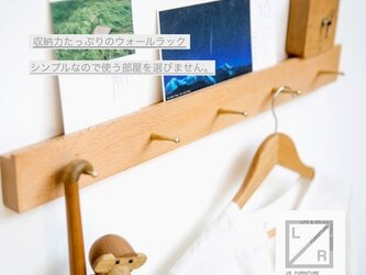 受注生産 職人手づくり 小 ウォールラック コートフック リビングルーム ウォールナット 雑貨 北欧モダン 木工の画像