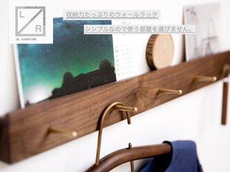 受注生産 職人手づくり 大 ウィールラック コートフック リビングルーム ウォールナット 雑貨 北欧モダン 木工 家具の画像
