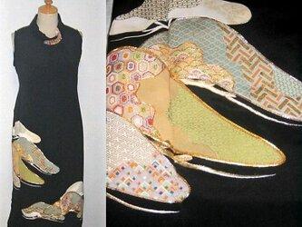 留袖リメイク♪笠松文様が上品な留袖ハイネックワンピース・ボレロ付き♪ハンドメイド・正絹・フォーマルの画像