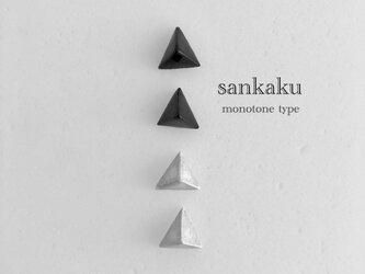 陶sankaku : ピアス/イヤリング monotoneの画像