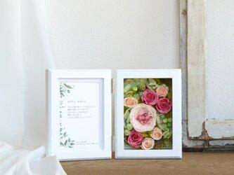メッセージ、承ります!8本のバラのフォトフレーム(ピンク・グリーン系)の画像